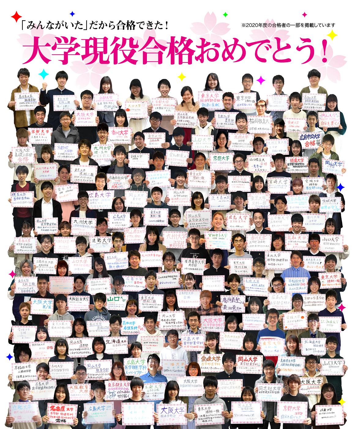 県 高校 福岡 2020 公立 ライン 入試 合格